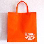 不織布バッグ+シルク片面1色印刷