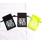 不織布巾着袋+シルク片面1色印刷 生地色3色展開
