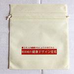 不織布巾着袋+シルク片面1色印刷